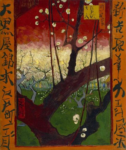 ゴッホ・ジャポネズリー:梅の開花